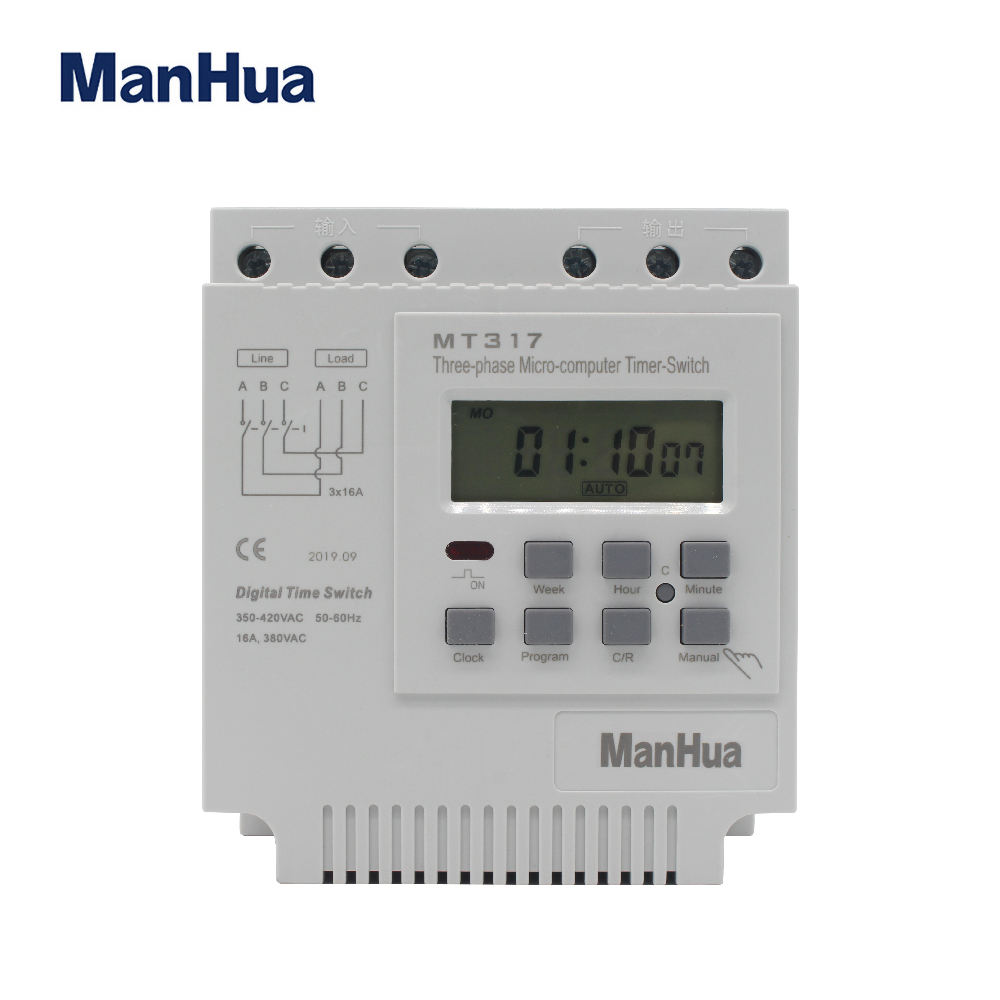 Digital Timer Switch MT317