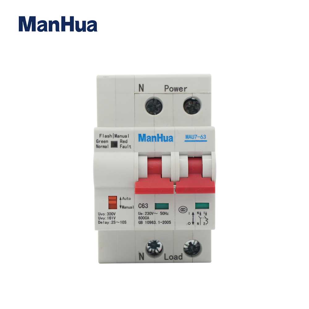 MAU7-63 Air Automatic Circuit Breaker